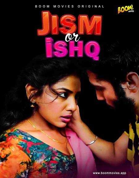 Jism Aur Ishq (2021) Boommovies Originals (2021)