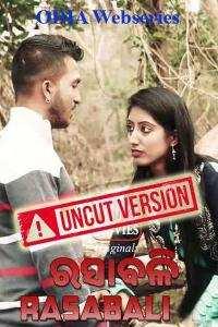 Rasabali (2020) UNCUT Version Fliz Movies (2020)