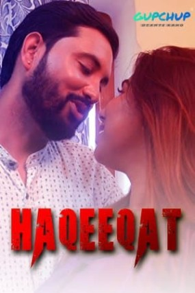 Haqeeqat (2021) Season 1 Episode 2 Gupchup (2021)