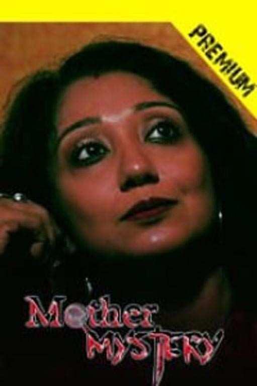 Mother Mystery (2021) Purplex Originals (2021)