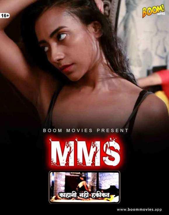 Mms (2021) Boommovies Original (2021)