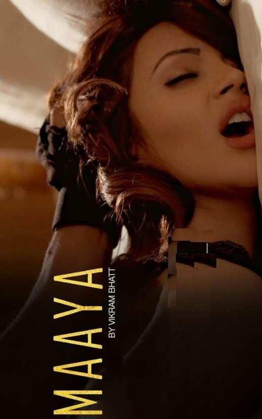 Maaya (2019)
