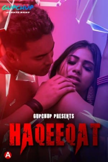 Haqeeqat (2021) Season 1 Episode 1 Gupchup (2021)